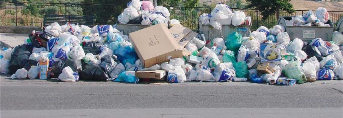 Classifica Legambiente: Rifiuti, mobilità e acqua, Sicilia zero in condotta . Ciclo dei rifiuti, mobilità e acqua, Sicilia sempre ultima in classifica